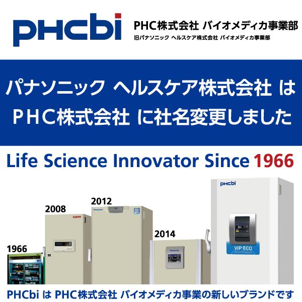 PHC_201809-201903