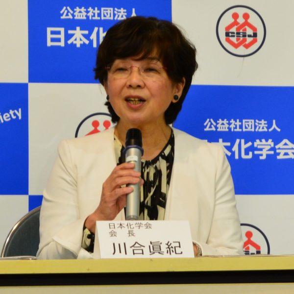 日本化学会会長に川合眞紀氏 女性初「自然体でチャレンジ」