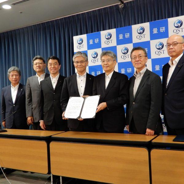東北大に放射光施設 量研機構と代表機関が連携協定