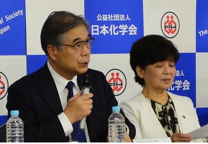 「来年は国際周期表年」日本化学会がWebサイト開設