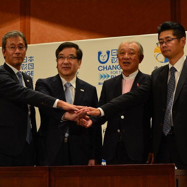 東大と日本財団が海洋ごみ対策プロジェクト着手