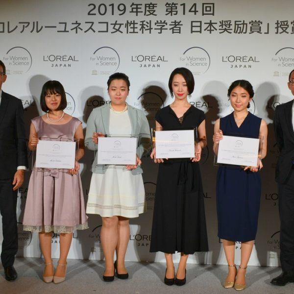 ロレアル-ユネスコ女性科学者 日本奨励賞4人に