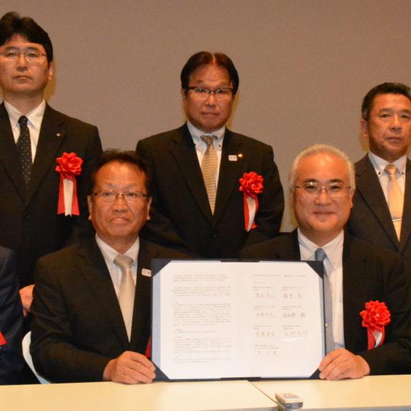 東大生産研とロケット開発関連6自治体がコンソーシアム設立