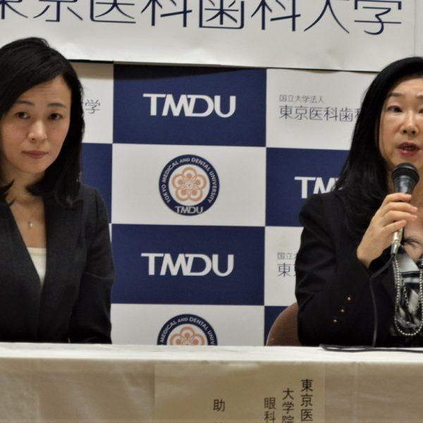 東京医科歯科大学医学部附属病院に「先端近視センター」設立
