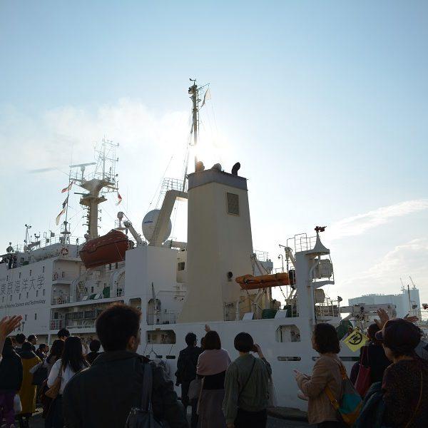 東京海洋大の海鷹丸が遠洋航海に出発