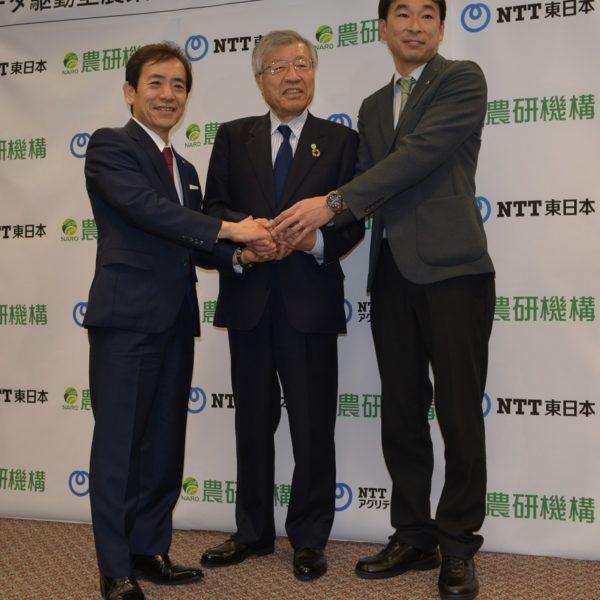 「データ駆動型農業の地域実装へ」NTTグループと農研機構が協働プロジェクト開始