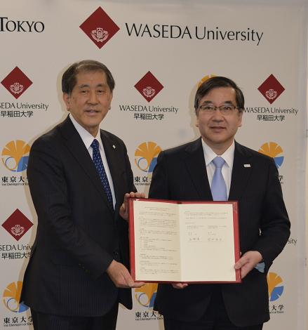 「国私連携で新たな価値創造」東大と早大が包括協定