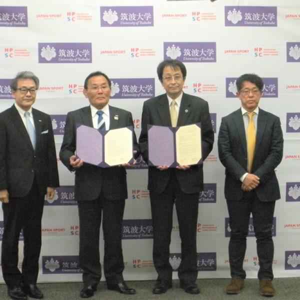 日本のスポーツ科学発展へ 筑波大とJSCが協定締結
