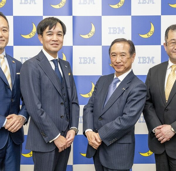 AI人材育成プログラムのバーチャルラーニング版 関西学院大と日本IBMが開発
