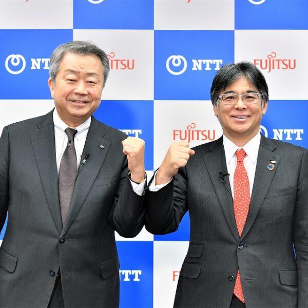 持続可能な未来型デジタル社会めざす NTTと富士通が戦略的業務提携