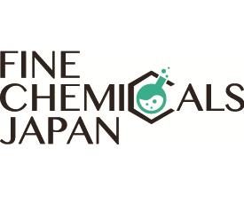 ファインケミカルジャパン 2021